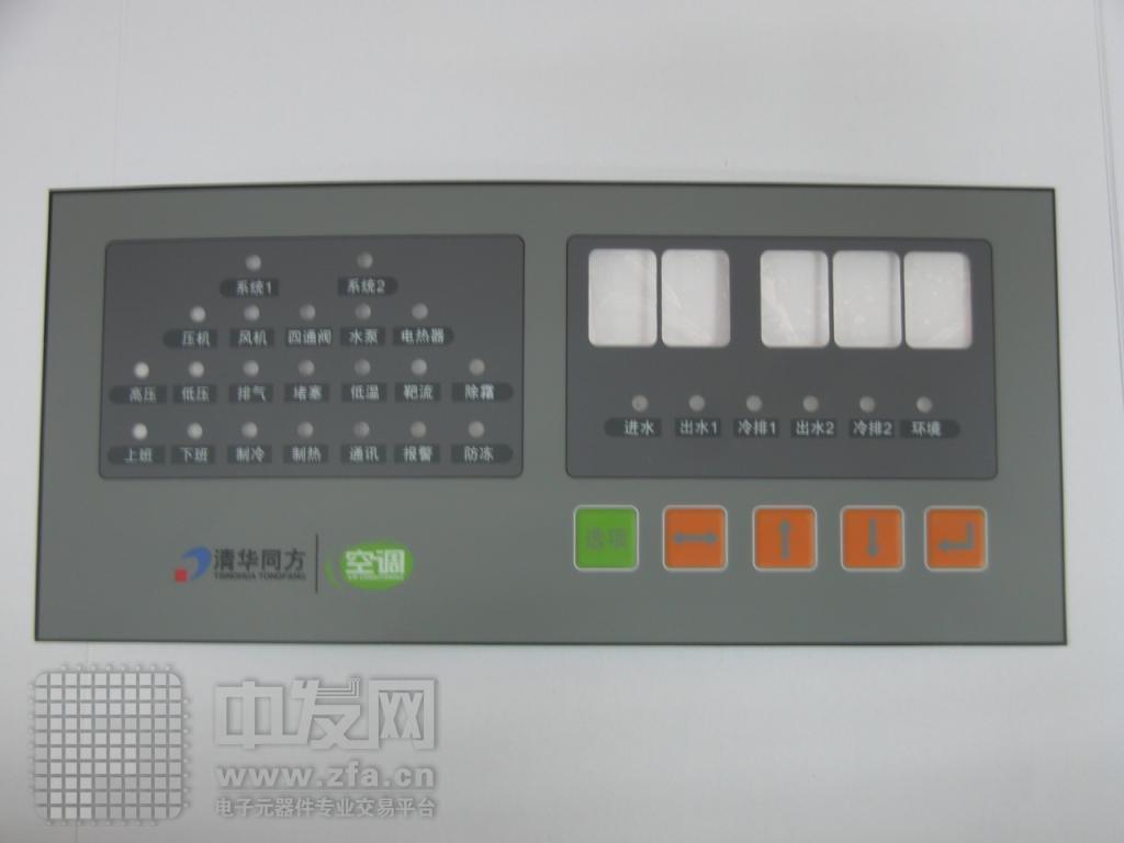 空调面板膜 A型