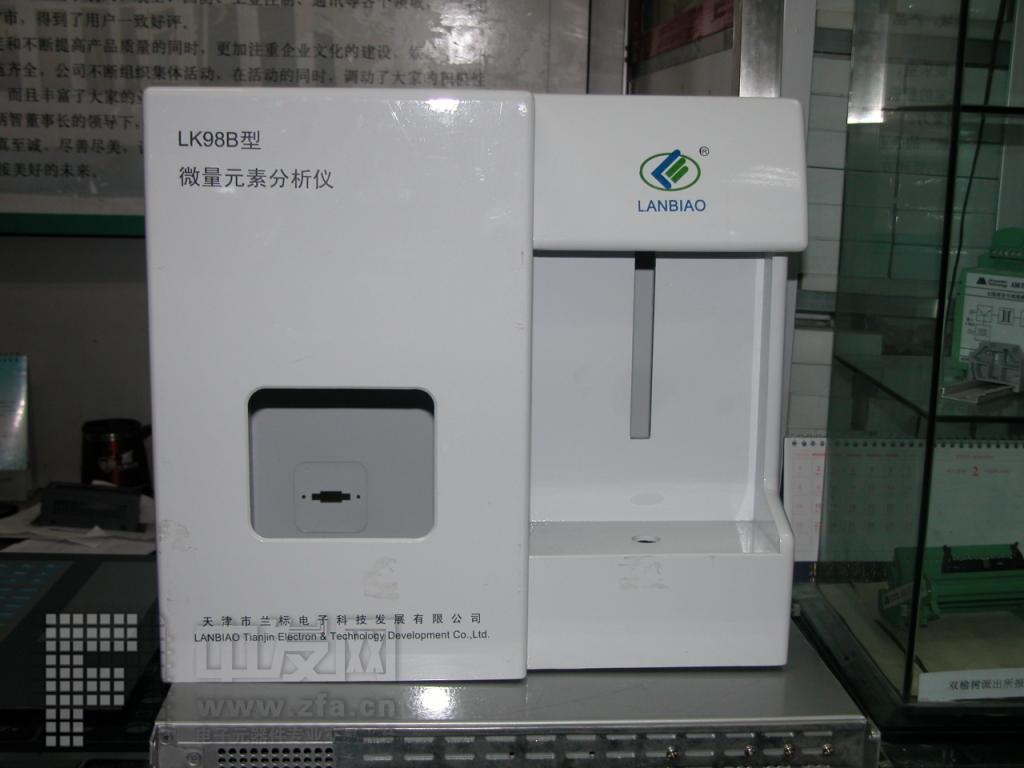 ABS机箱[1] LK98B型