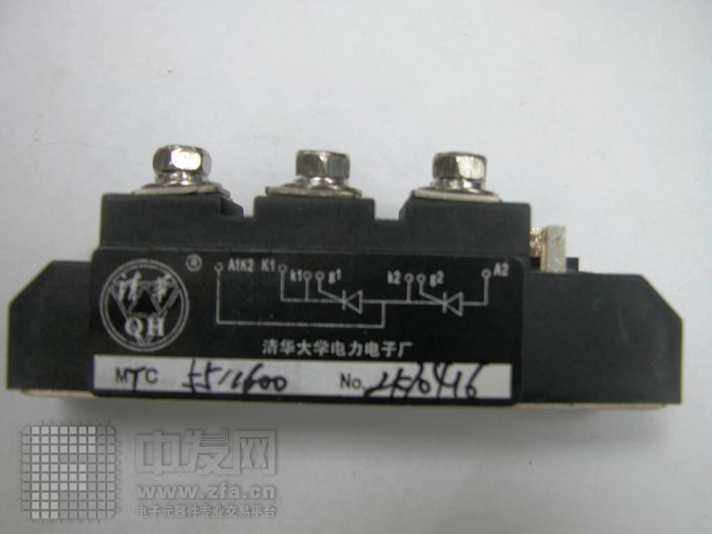 可控硅模块 MTC55A1600V 清华