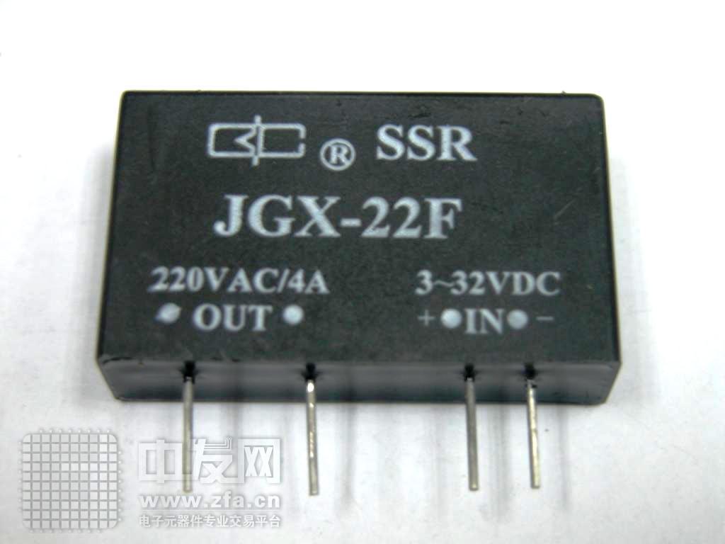 光隔离交流固体继电器 JGX-22F 国产