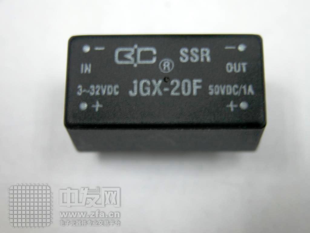 光隔离交.直流固体继电器 JGX20F一组常开 国产
