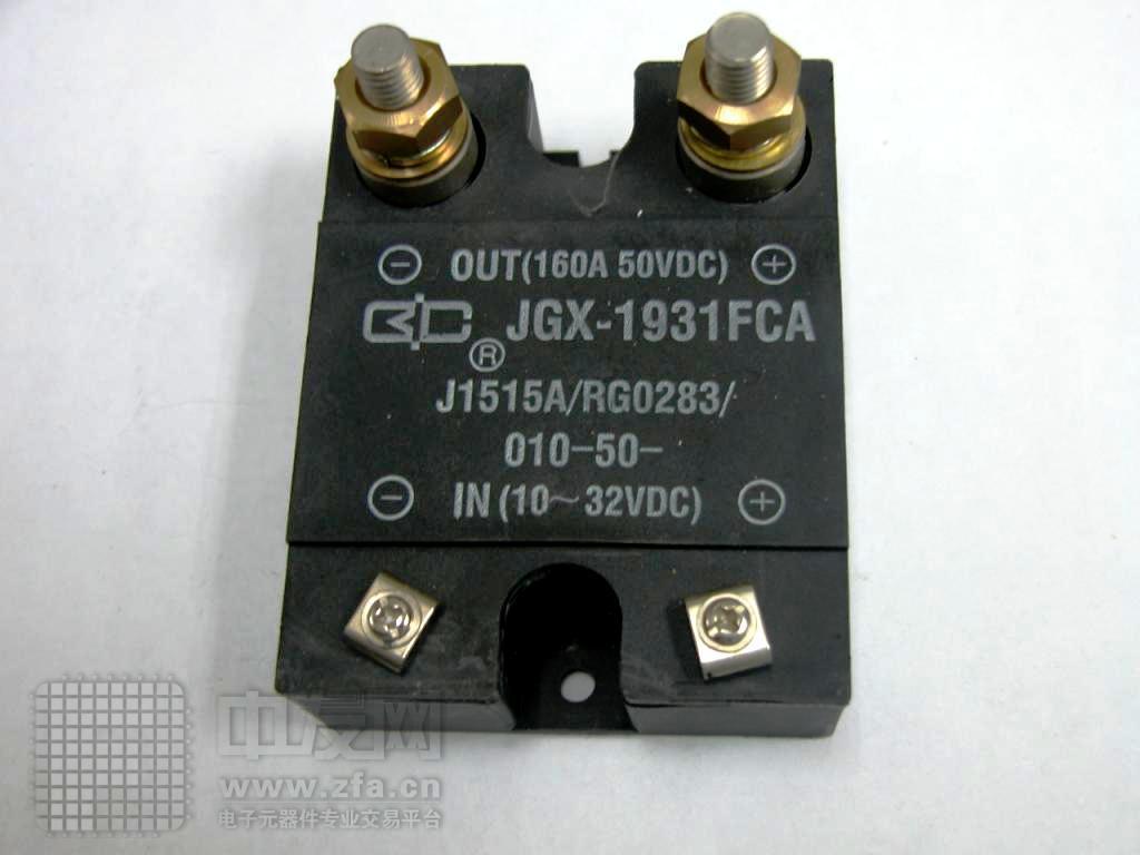 磁隔离直流固体继电器 JGX1931FCA 国产