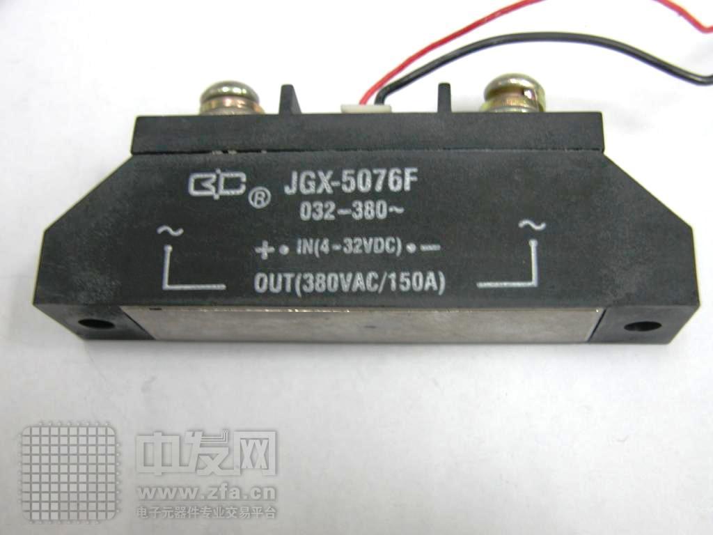 大负载窄体光隔离交流固体继电器 JGX5076F一组常开 国产