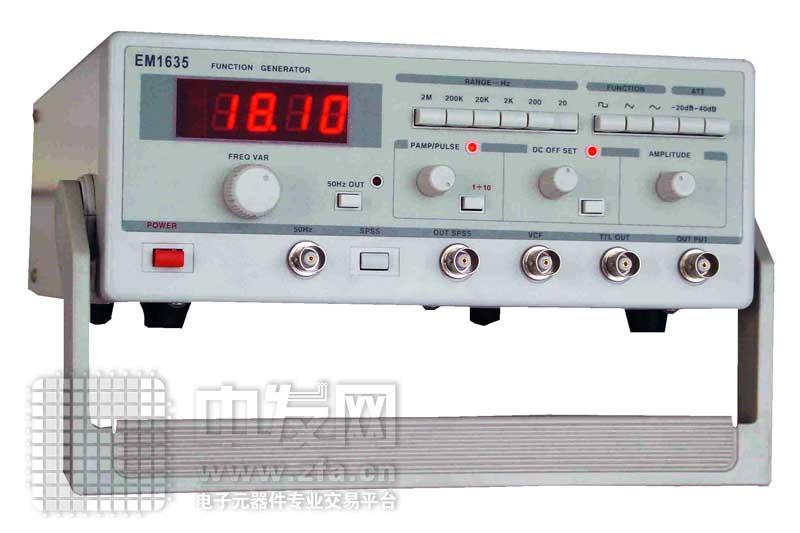[供应]em1635函数信号发生器 江南电子