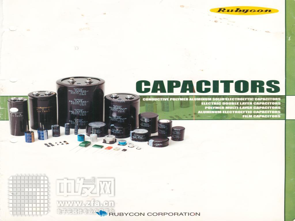 日本红宝石铝电解电容 25ZL2700