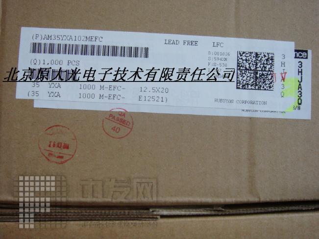 YXA系列 35YXA1000