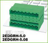 端子 2EDGRH5.0/5.08