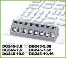 弹簧式PCB接线端子 DG2455.0/5.08/7.5/7.62/10.0/10.16