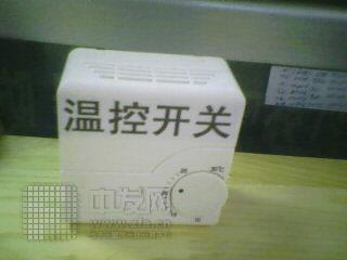 温控开关 MT06