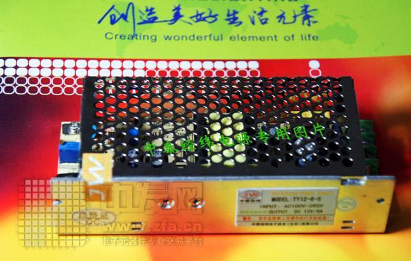 视频电路专用电源 TY12-6-S