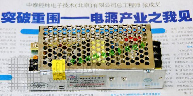医疗级电源[1] JW36120